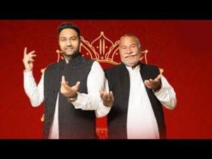 Lakhwinder Wadali and Puranchand Wadali singing together
