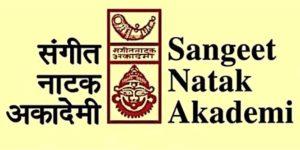 logo of sangeet natak akademi where Wadali brothers performed